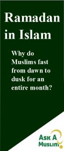 Ramadan in Islam Image