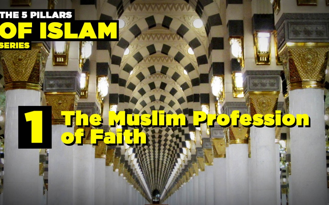 The First Pillar of Islam: The Muslim Profession of Faith