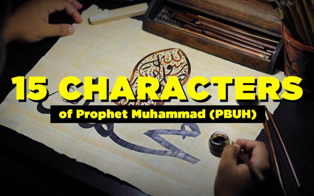 15 Things About The Character of Prophet Muhammad (PBUH) Every Muslim Must Spread