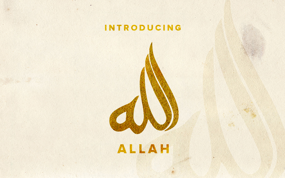 "INTRODUCING ""ALLAH"""