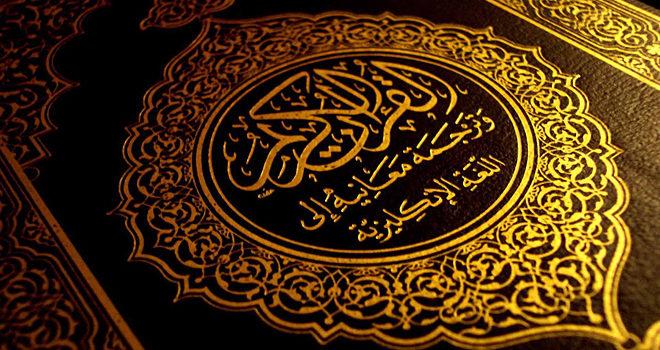 ¿Por qué el Islam?