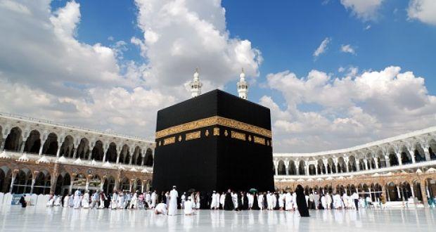Le cinquième pilier de l'islam: le pèlerinage (Hajj)