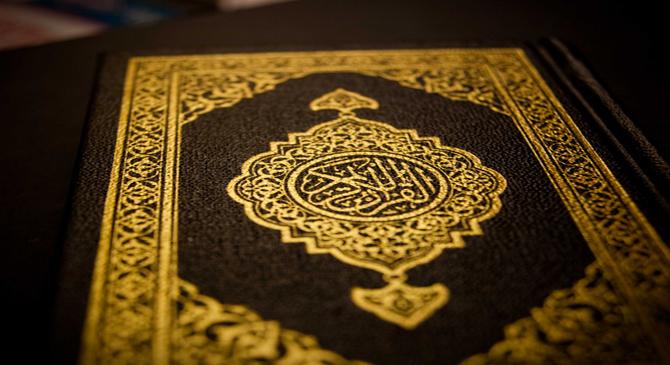 Las fuentes islámicas: El Corán y la Sunnah