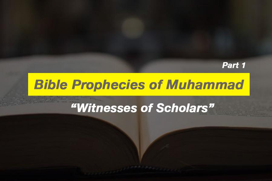 Bible Prophecies of Muhammad (part 1 of 4): Witnesses of Scholars