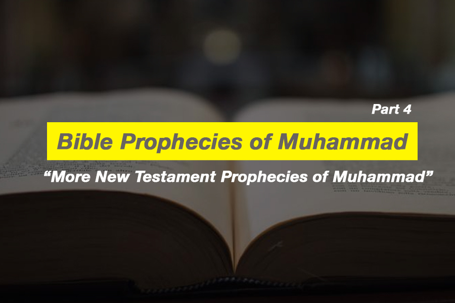 Bible Prophecies of Muhammad (part 2 of 4): Old Testament Prophecies of Muhammad