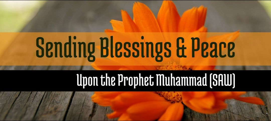 """First Level [Lesson 3] """"Prophet Mohammed peace be upon him"""""""